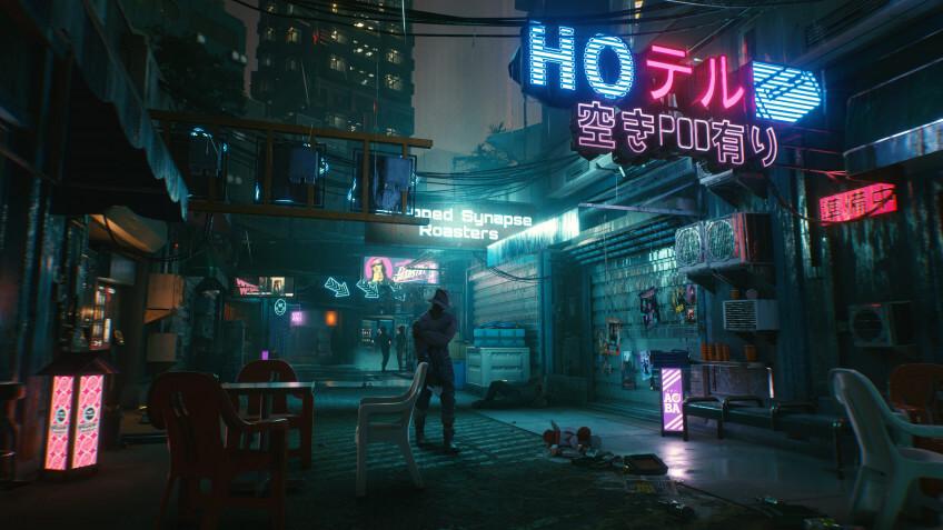 Cyberpunk 2077 Game Screen